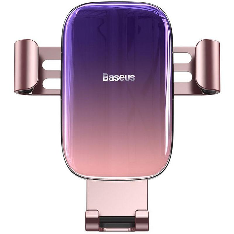 Baseus Glaze Gravity Car Mount Pink